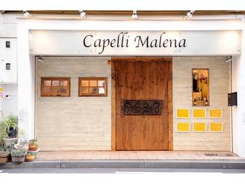 カペリマレーナ(Capelli Malena)(大阪府大阪市西区/美容室)