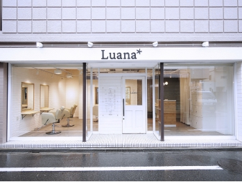 ルアナ(Luana)(大阪府松原市/美容室)