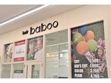 バブー 八王子店(baboo)の詳細を見る