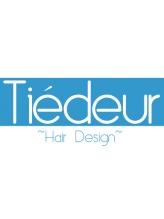 ティエデュール ヘア デザイン(Tiedeur Hair Design)