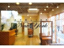 アトリエニューヨーク 三ノ輪店(Atelier NEWYORK)の写真