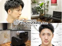 YOSHIZAWA Inc. PREMIUM 横浜 桜木町店【ヨシザワ インク プレミアム】