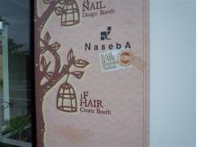 ナセバ ヘアーアンドネイル(Naseba hair&nail)