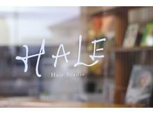 ヘアスタジオハレ(hair studio HALE)