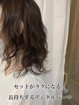【suite】デジタルパーマ  可愛い  濡れ感