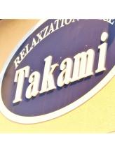 タカミ (TAKAMI)