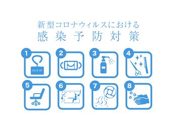 ヘアメイク トゥエンティワン HAIRMAKETwentyOne(東京都東久留米市/美容室)