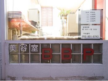 美容室 ビービーピー(BBP)
