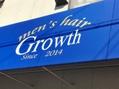 メンズヘアーグロース(men's hair Growth)(美容院)