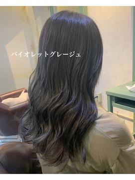 【福岡天神/担当ワダ】バイオレットグレージュ