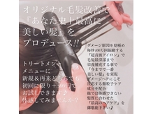 hair atelier Blue Fairy【ヘアアトリエブルーフェアリー】