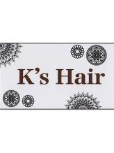 ケーズヘアー(K's hair)