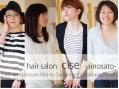 ヘアサロン チセ(HAIR SALON cise)