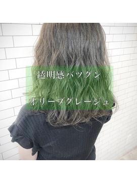 ASHLEY☆suzuka オリーブグレージュベージュカラー  福島 美容室