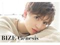 ビゼ ジェネシス 梅田(BIZE Genesis)