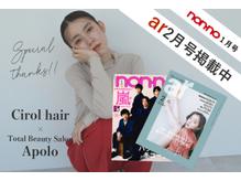 チロルヘアー(Cirol hair)の詳細を見る