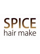 スパイスヘアメイク(SPICE hair make)