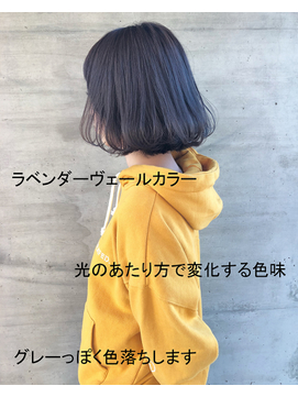 【ash高崎】20代30代★大人可愛いアッシュcolor×毛先カールボブ