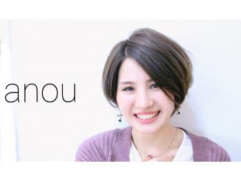 ヘアーアンドネイル アノー(hair nail anou)(東京都渋谷区)