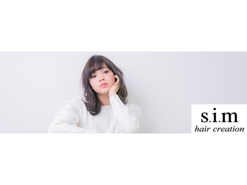 シムヘアクリエーション (s.i.m hair creation)