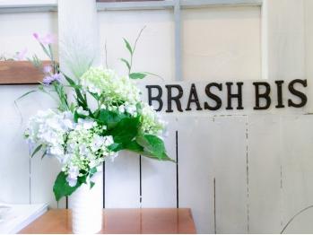ブラッシュビス(BRASH bis)