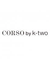 コルソ バイ ケーツー(CORSO by k-two)