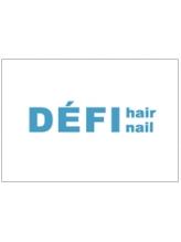 デフィ ヘアーアンドネイル(DEFI hair and nail)