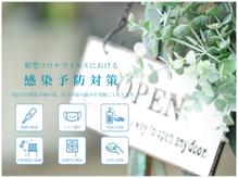 ISA 京都駅前店 【イサ】