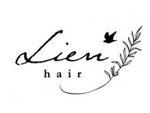 リアン ヘアー(Lien hair)