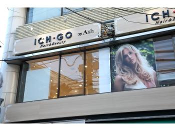 イチゴ 荏原町店(ICH・GO)