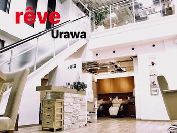 レーブ 浦和店(reve)(埼玉県さいたま市浦和区/美容室)
