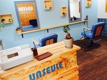 アンスール ヘア スタジオ(UNSEULE HAIR STUDIO)の詳細を見る