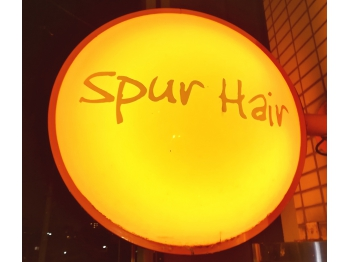 シュプールヘアー(Spur Hair)
