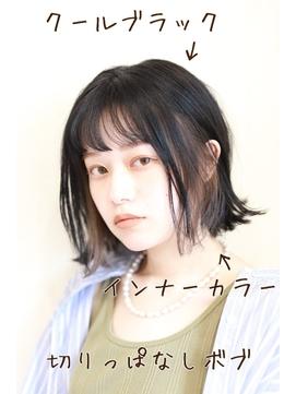 黒髪ボブ/ミニボブ/外ハネボブ/インナーカラー【都城】
