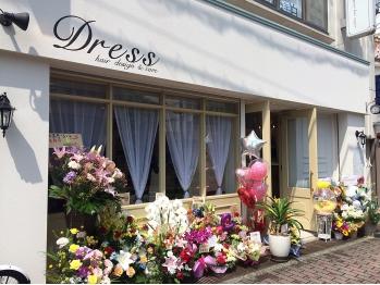 ドレス(hair design & care DRESS)(大阪府泉佐野市/美容室)