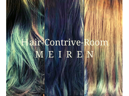 ヘアーコントライブルーム 魅人(Hair contrive room MEIREN) image
