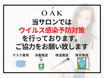 オークヘアードゥー 久留米合川2号店(OAK hair deux)(福岡県久留米市/美容室)