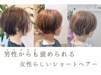アンサンブル ヘアーデザイン(ensemble hair design)(長崎県佐世保市/美容室)