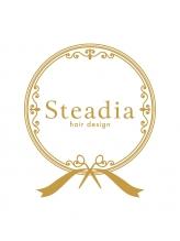 ステディア(Steadia)
