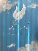 ルシエル (Le Ciel)