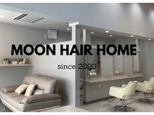ムーンヘアホーム(MOON hair home)の詳細を見る