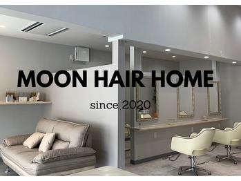 ムーンヘアホーム(MOON hair home)(長崎県長崎市/美容室)