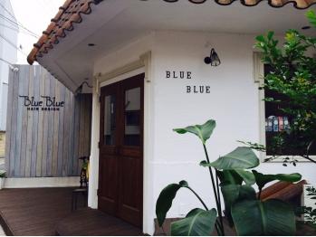 ブルーブルーヘアーデザイン(Blue Blue Hair Design)
