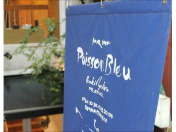 ポワソンブル(Poisson Bleu)(長崎県長崎市)