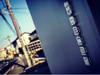 ビーキャン(be-can)(新潟県新潟市西区/美容室)