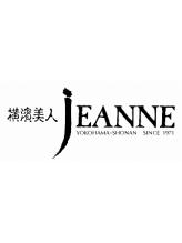 横濱美人JEANNE戸塚店