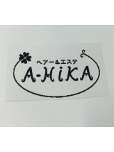 ヘアーアンドエステ アヒカ(A-HiKA)