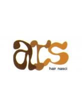 アルス ヘア ナスキー(ars hair nasci)