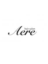 アエレ(Aere)