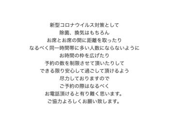 アナミカ(aNamika)(熊本県熊本市/美容室)
